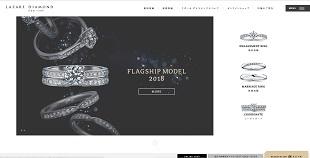 ラザールダイヤモンドの公式サイトの画像