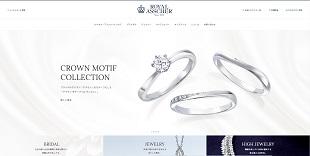 ロイヤルアッシャーダイヤモンドの公式サイトの画像