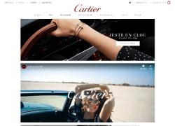Cartier(カルティエ)