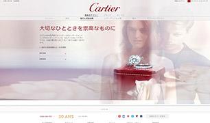 カルティエ公式サイトイメージ