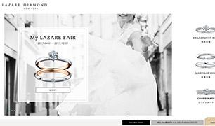 ラザールダイヤモンド公式サイトイメージ