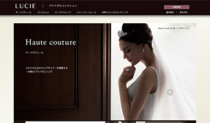 ルシエ公式サイトイメージ
