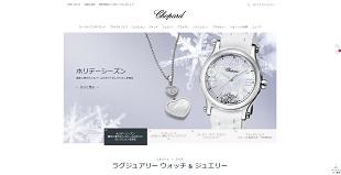 ショパール公式サイトイメージ