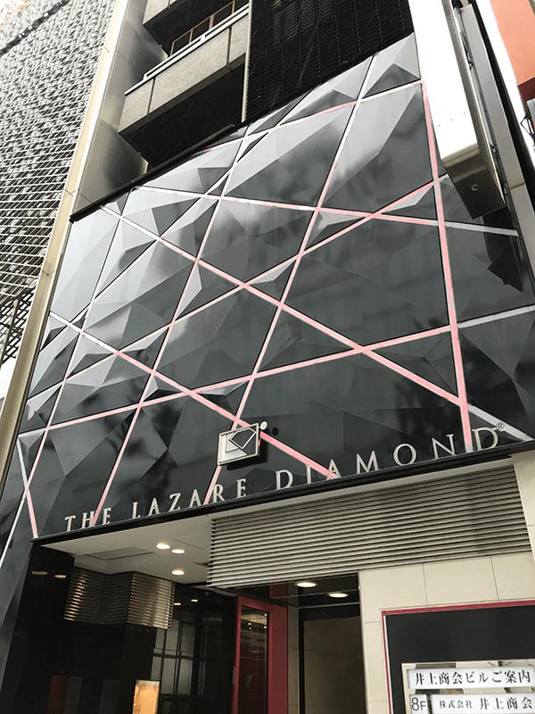 ラザールダイヤモンド外観