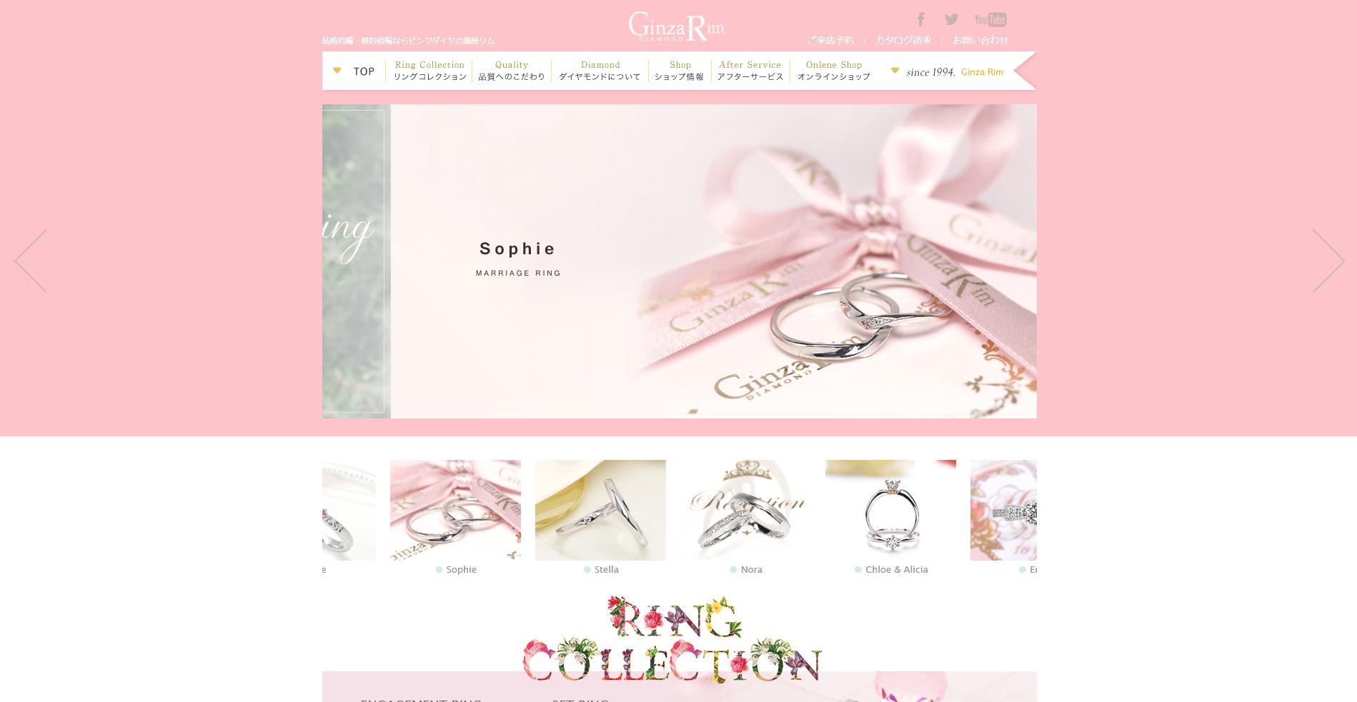 銀座リム(GinzaRim)公式サイトイメージ