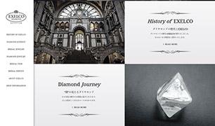 エクセルコ ダイヤモンド公式サイトイメージ