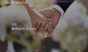ハリーウィンストン公式サイトイメージ