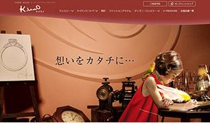 ケイウノ公式サイトイメージ