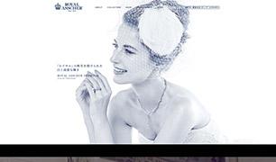ロイヤルアッシャーダイヤモンド公式サイトイメージ