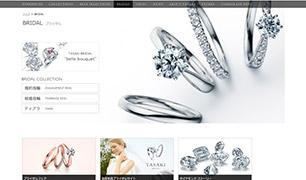 TASAKI公式サイトイメージ