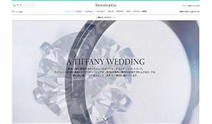 ティファニー公式サイトイメージ