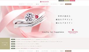 トレセンテ公式サイトイメージ