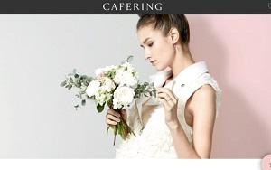 カフェリング公式サイトイメージ