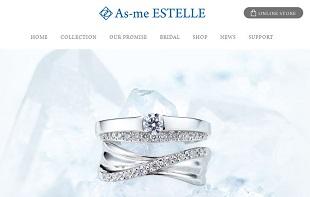 エステール公式サイトイメージ