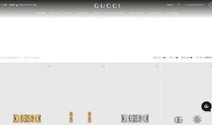 GUCCI(グッチ)公式サイトイメージ