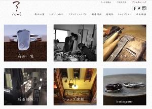 イチ(ichi)公式サイトイメージ