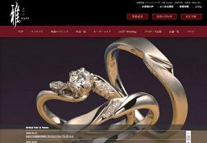 雅(みやび)公式サイトイメージ