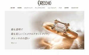 オレッキオ公式サイトイメージ